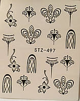 Слайдер-дизайн геометрия STZ-497