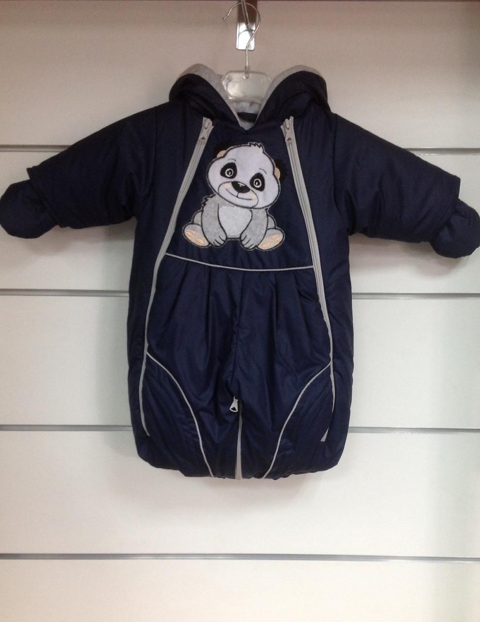 Комбинезон-трансформер Panda синий