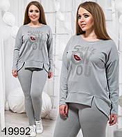 Женский спортивный костюм из итальянского трикотажа со стразами, 48-54р св  серый 85c109457cb