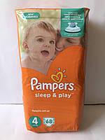 Подгузники Pampers Sleep & Play - 4 Maxi (8 - 14 кг.) 68 шт. (Jumbo Pack)