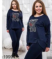 Женский спортивный костюм из итальянского трикотажа со стразами, 48-54р  синий 61c37d2e0df