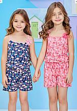 Комбинезон детский для девочки ТМ Roly Poly р.3-8 лет (6 шт в ростовке) розовый