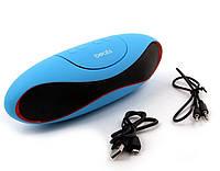 Портативная Bluetooth колонка Beats S71 AUX+USB+SD+FM