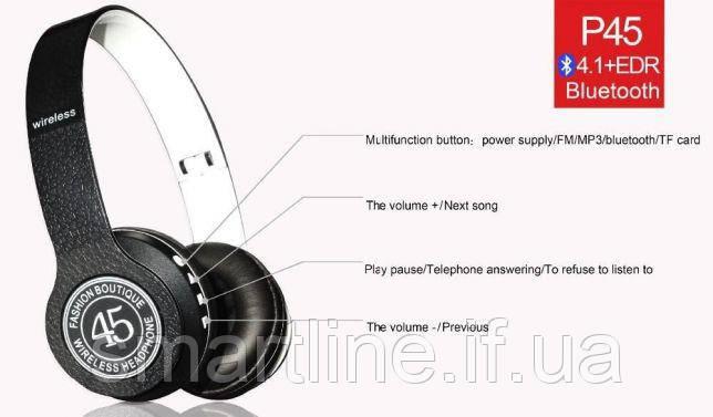 Навушники бездротові P45. Блютус гарнітура P45 7e702461929c3