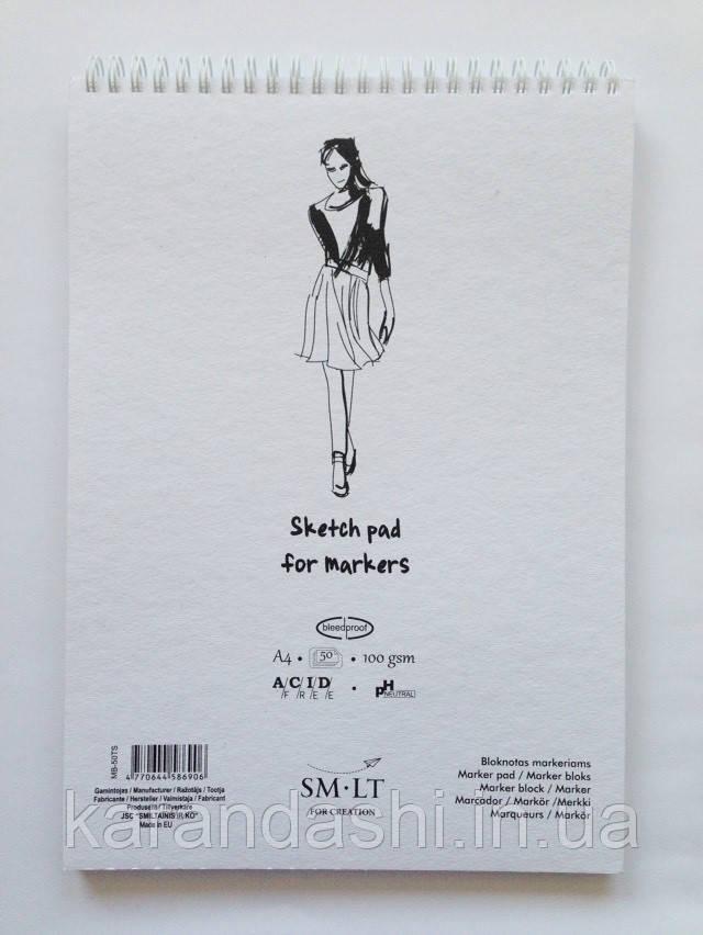 Альбом SMILTAINIS для Маркеров А4 100/м2 50 лист на спирали MB-50TS