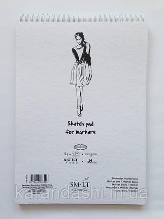 Альбом SMILTAINIS для Маркеров А4 100/м2 50 лист на спирали MB-50TS, фото 2