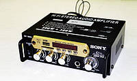 Усилитель Звука Sony SN-666U FM USB 2x300 Вт