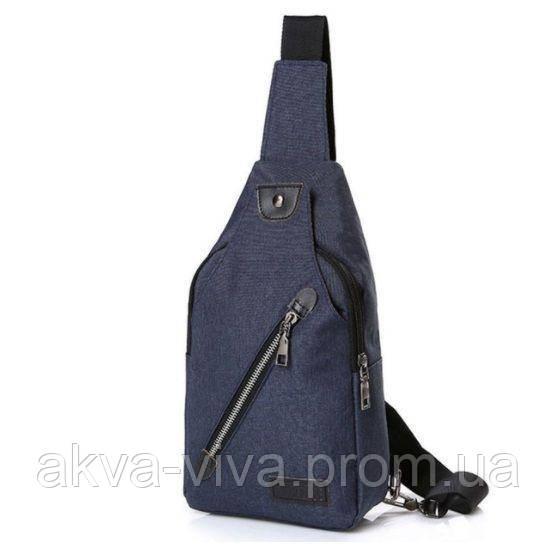 Тканевый мужской рюкзак.
