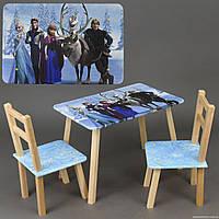 """Столик и два стульчика деревянные  """"FROZEN"""" С 102  ***"""