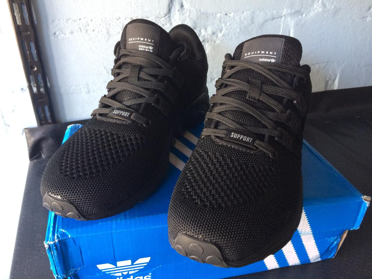 Кроссовки мужские Adidas SUPPORT.Черные