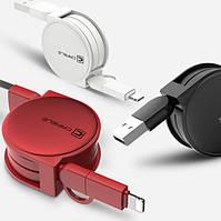 Вытяжной USB шнур 2 в 1 Iphone+microUSB. Универсальный USB шнур. Тип 2