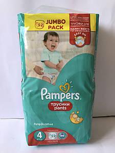 Трусики Pampers Pants 4 Maxi 52 шт. (8 - 14 кг.)  Universal (Unisex)