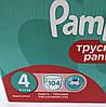 Трусики Pampers Pants 4 Maxi 104 шт. (8 - 14 кг.)  Universal (Unisex), фото 2
