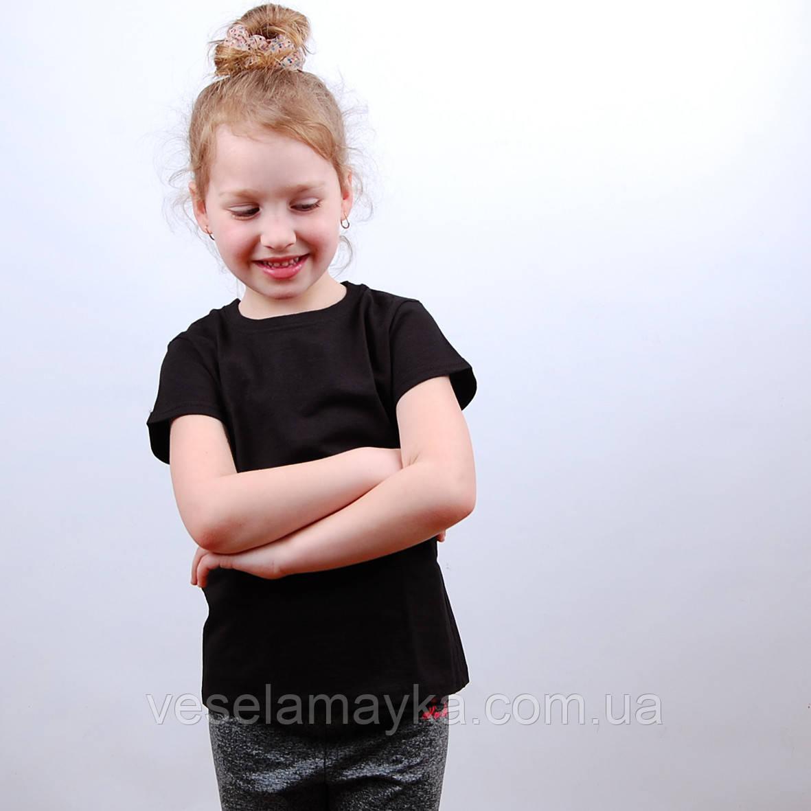 Черная футболка для девочек (Комфорт)
