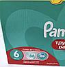 Трусики Pampers Pants 6 Extra Large 88 шт. (15+ кг.)  Universal (Unisex), фото 3