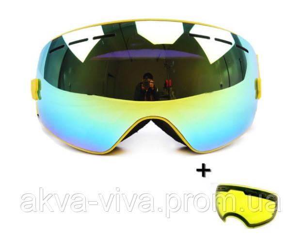 Очки горнолыжные с желтой линзой в комплекте Be Nice (МГ-1005 -Л)