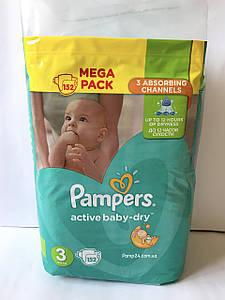 Подгузники Pampers Active Baby Dry - 3 Midi 152 шт. (5 - 9 кг.) Mega Pack