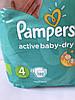 Подгузники Pampers Active Baby Dry - 4 Maxi 132 шт. (8 - 14 кг.) Mega Pack, фото 2