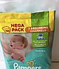 Подгузники Pampers Active Baby Dry - 4 Maxi 132 шт. (8 - 14 кг.) Mega Pack, фото 3