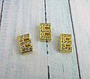 Буква Е золотистая для наборного именного браслета 10 шт/уп., фото 2