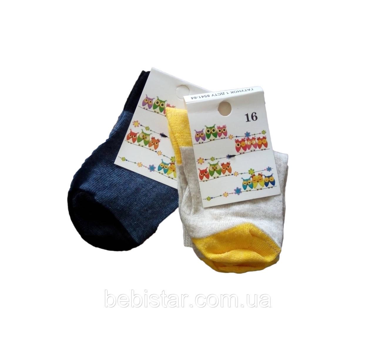 Носки для мальчика серые и синие 3-4 года