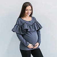 Свитшот Кофта с рюшами для беременных и кормящих  — ТЕМНО-СЕРЫЙ  бесплатная доставка новой почтой, фото 1
