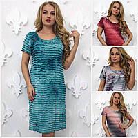 Стильное женское платье Рюши Батал до 58р 16163