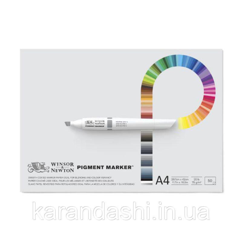 Склейка Pad для маркеров W&N, Pigment marker, 22,9*30,5см, 75г/м2, 50л 6001001