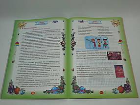 Уч  РЗ Літо ПіП Літній зошит з 3 у 4 клас /повноколірний_А4/, фото 2