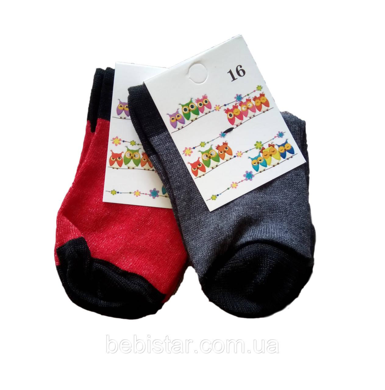 Носки для мальчика джинс и красные 3-4 года