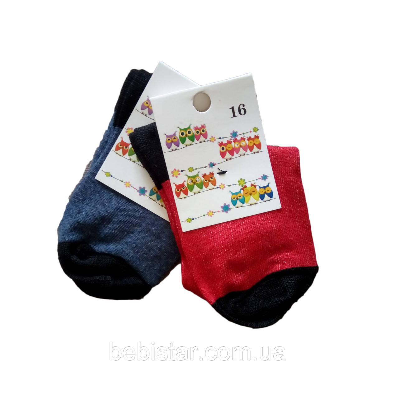 Носки для мальчика красные и синие 3-4 года