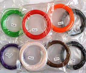 PLA пластик для 3D ручки 8 цветов по 10 м