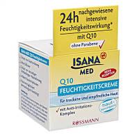 ISANA med Q10 Feuchtigkeitscreme - Дневной крем для сухой и чувствительной кожи