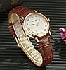 Женские часы Sanda 197 Brown White, фото 3