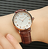 Женские часы Sanda 197 Brown White, фото 2