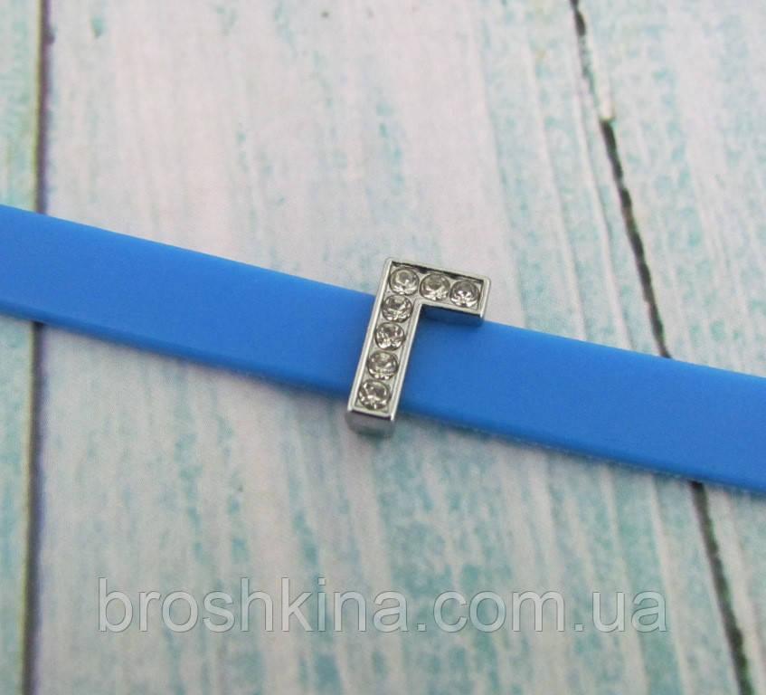 Буква Г серебристая для наборного именного браслета