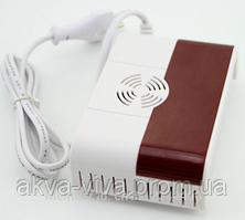 Беспроводной датчик утечки газа 433 мГц