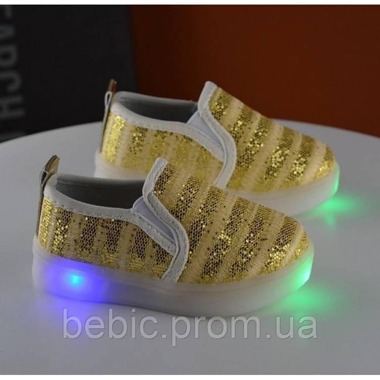 Мокасины детские золотистые LED подошва Размер: 21