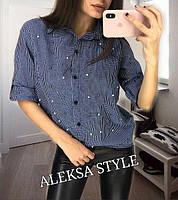 Женская стильная рубашка в клетку с бусинами, в расцветках
