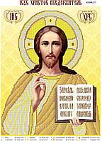 """Схема для вышивки бисером """"Иисус"""""""