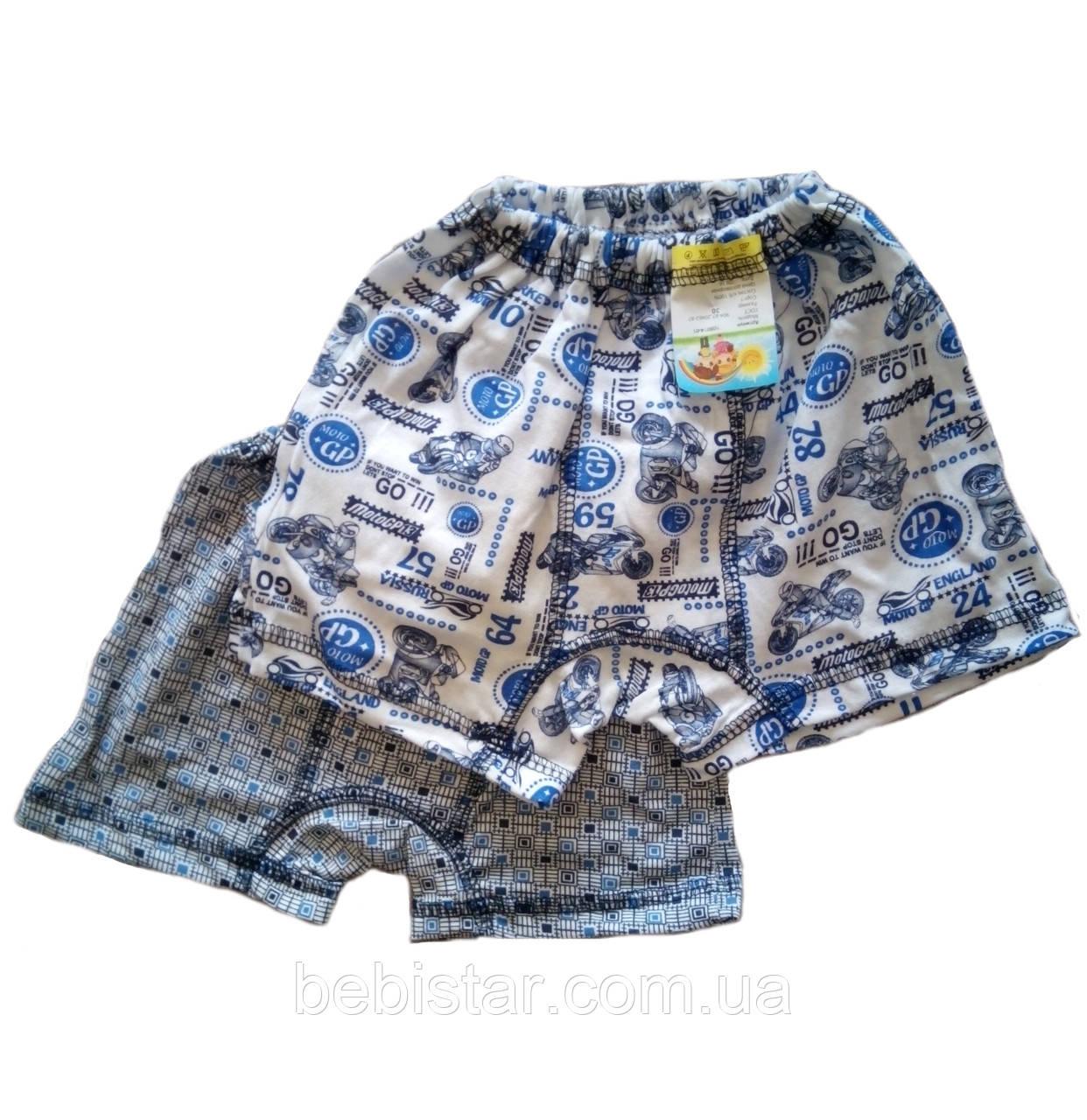 Трусы-шорты для мальчика 2-2,5 года мотоспорт 2 шт в упаковке