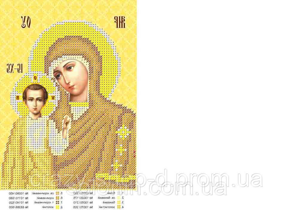"""""""Богородица Казанская""""  Схема  для вышивки бисером."""