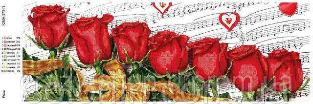 """Панно для вышивки бисером """"Розы""""."""