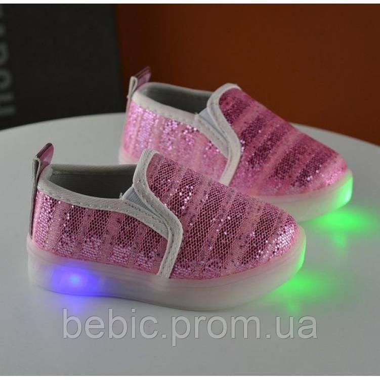 Мокасины детские розовые LED подошва Размер: 22, 26