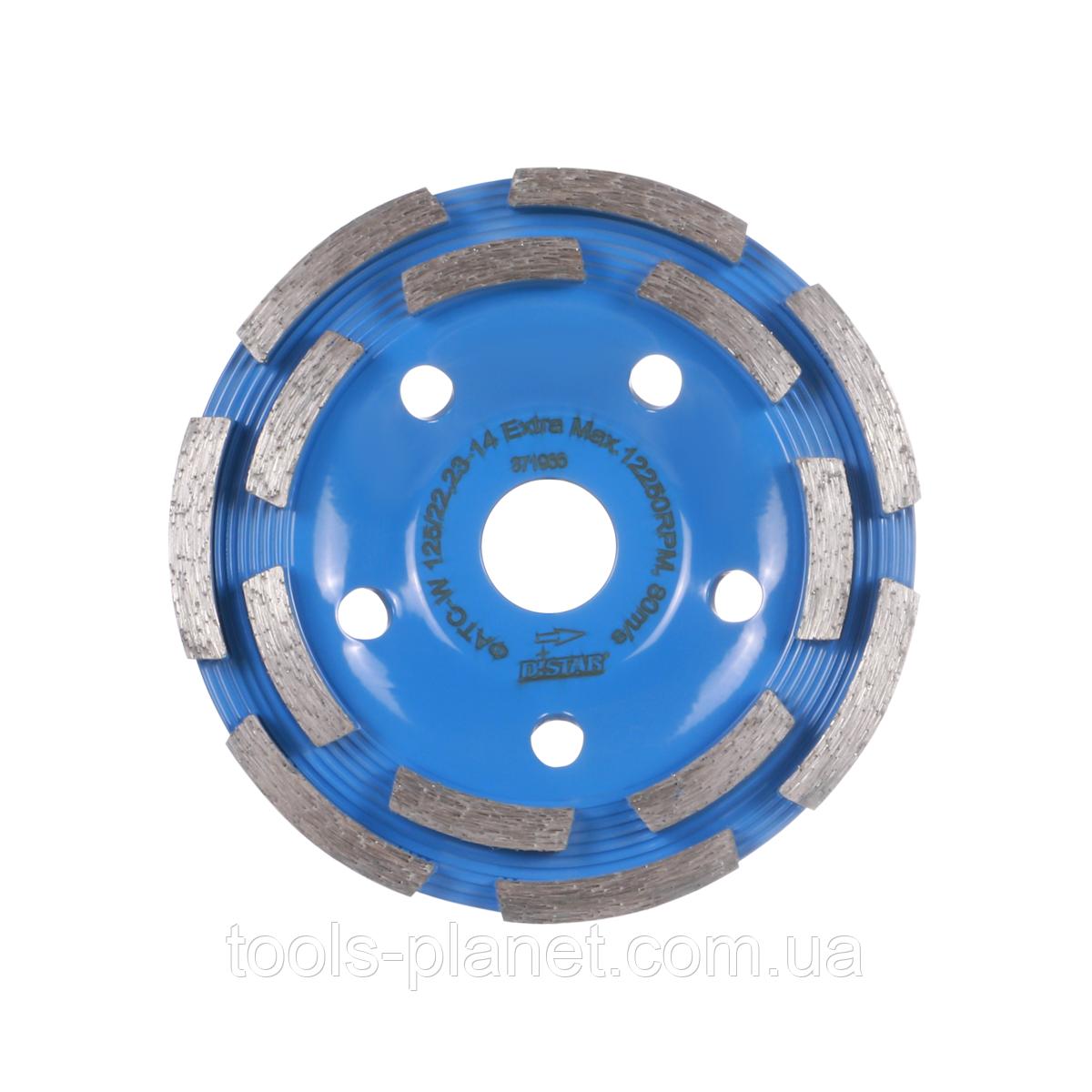 Алмазная чашка (фреза) по бетону Distar ФАТС-W 150 x 22,23 Extra MAX (16915516012)