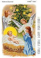"""""""Рождество Христово."""" Схема для вышивки бисером"""