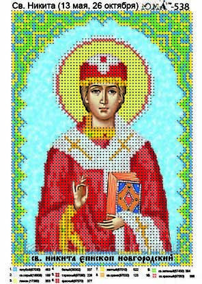 """""""Св. Никита"""".  Икона для вышивки бисером."""