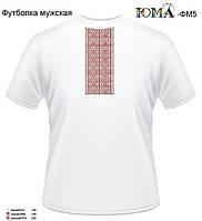 Мужская футболка с рисунком для вышивки бисером., фото 1