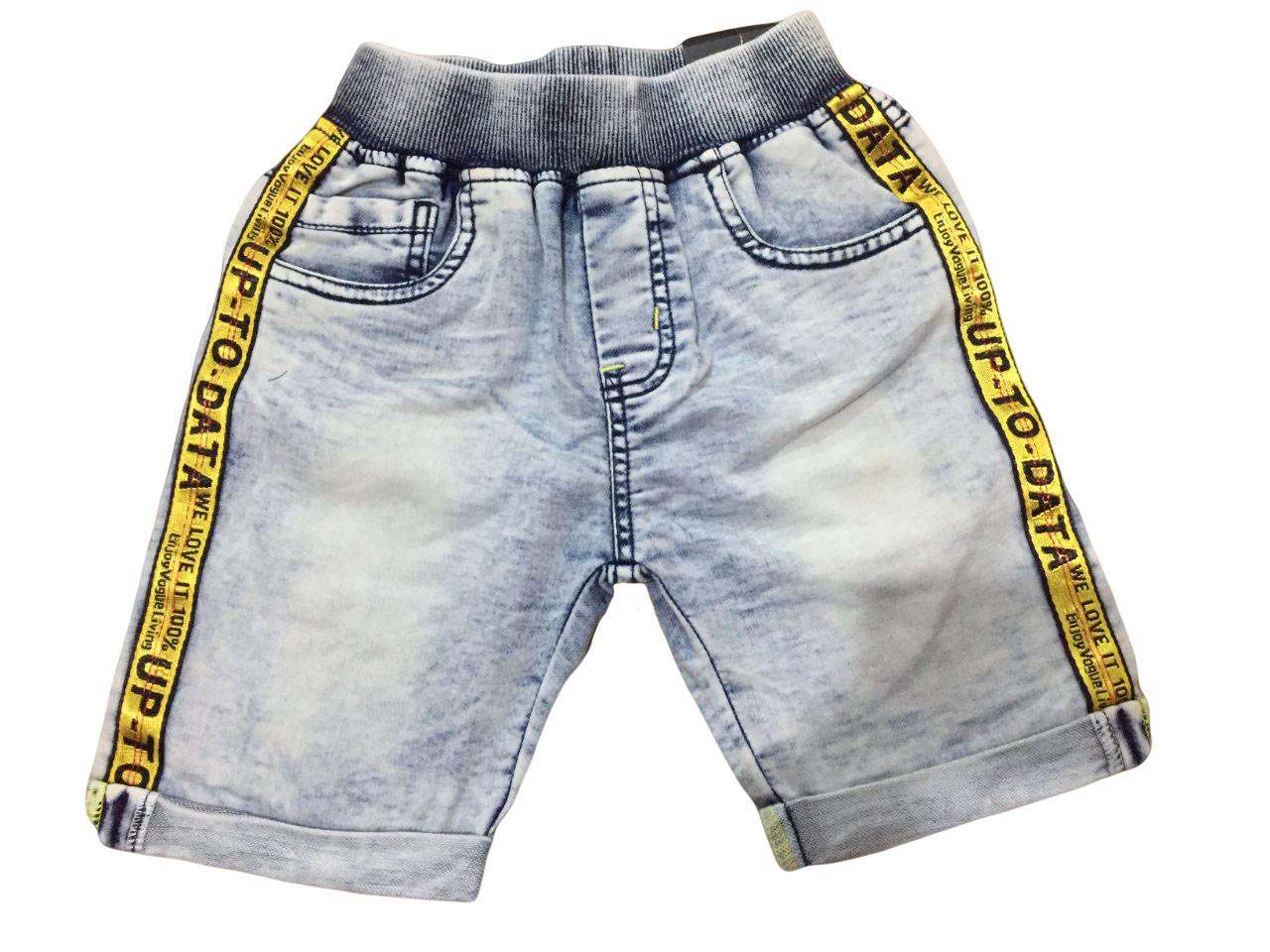 Шорты джинсовые для мальчика опт , Seagull, размеры 98-128 рр, арт. CSQ-56873