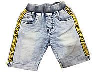 Шорты джинсовые для мальчика опт , Seagull, размеры 98-128 рр, арт. CSQ-56873, фото 1